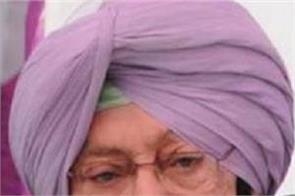 chief minister  patiala  capt  amarinder singh