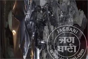 amritsar  accident 1 death