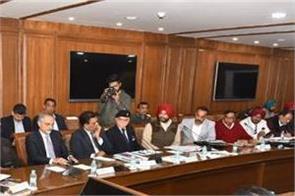 congress  captain amarinder singh  randeep singh nabha