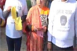 gurdaspur  modi rally  vidhu case