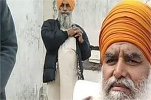 bhai dhian singh mand protest bargari morcha
