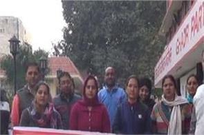 ramsa teachers  dharna  jalandhar