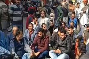 barnala  shopkeepers  traffic police  slogans