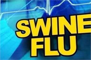 swine flu  woman  death