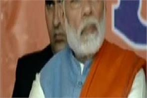 gurdaspur prime minister narendra modi pagari