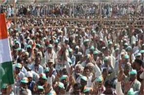 congress  thanks rally  rahul gandhi