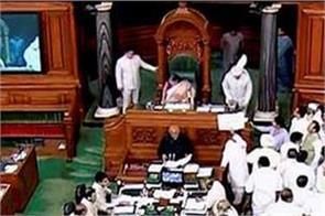 lok sabha sumitra mahajan member suspended