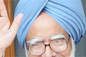 lok sabha elections congress