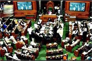aiadmk  s 26 mps suspended for obstruction in parliament