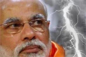 why was the bitterness in sad bjp relations finally