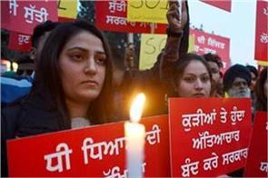 candlie march to get gangrape accused sentenced to death