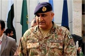 pakistan army chief qamar bajwa visits troops at loc