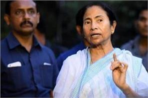 cabinet meeting will be held at mamta dharna read special news
