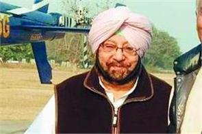 jalandhar sri guru nanak dev prakash purab budget modi government sunil jakhar