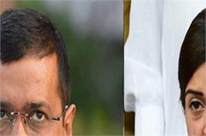 aam aadmi party punjab angry legislator