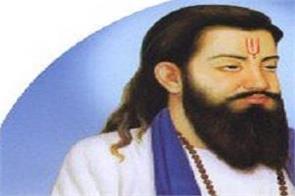 guru ravidas maharaj ji
