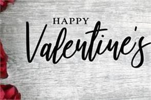 valentine week special