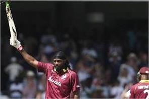 a big record of breaking afridi in the storm of gayle