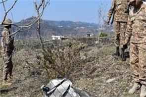 picture of portion of downed pakistani air force jet f16