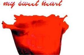 sangrur valentine week rose day
