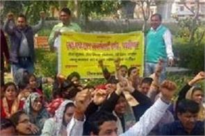 nhm workers strike suspended
