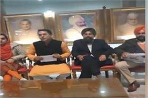 punjab vidhan sabha live broadcasting