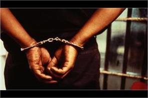 gangster arrest