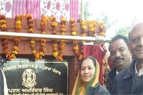 dinanagar  jakhar  aruna chaudhary  railway overbridge