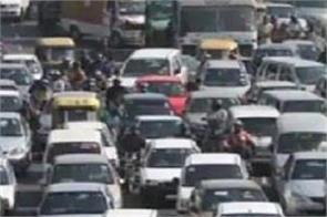 ludhiana traffic