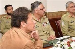 pakistan imran khan