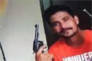 gangster ankit bhadu