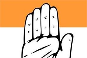 all india congress committee