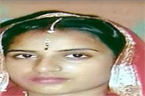 bhulath  swine flu  death