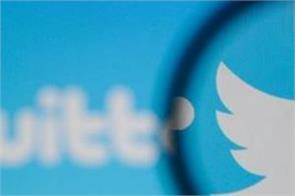 govt asks twitter remove 1178 accounts