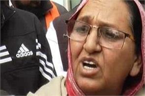 amritdhari girl sikh girl poision kamaljit wife beaten