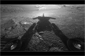 nasa  s opportunity rover mission on mars comes to end