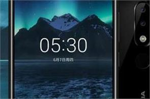 nokia 5 1 plus getting new android update