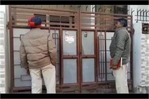 patiala gangster police firing