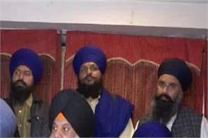 bargari morcha  amritsar jail  khalistan literature