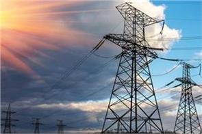april electricity rates punjab powercom
