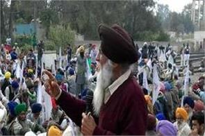 farmers and laborers protest dharna on main railway track in ferozepur