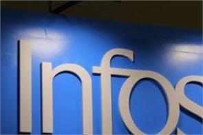 info sets up digital innovation centre in providence  us