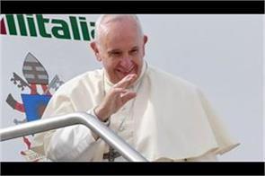 pope francis departs on apostolic journey to uae