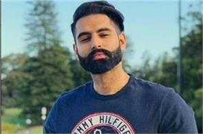 parmish verma police gangster guggney and happy