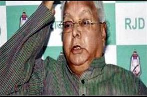 lalu yadav attacked on government through his tweet