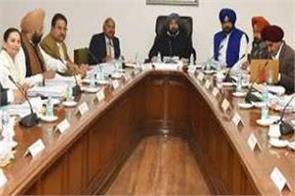 chandigarh  5178 teachers  basic pay  punjab government  cabinet