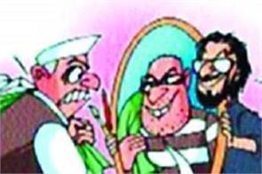 punjab gangster politics lok sabha elections 2019