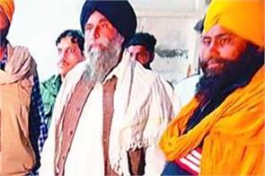 amritsar  blood bank  patient  death
