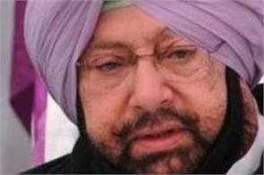 chandigarh  lok sabha elections 2019  congress government  kandi area  voter