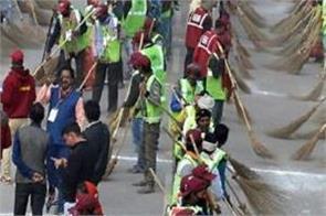 world record will be bulit by safaikarmi